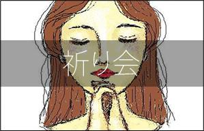thumbnail_inori
